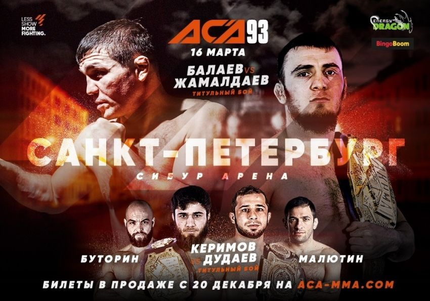 Результаты турнира ACA 93: Марат Балаев - Салман Жамалдаев