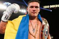 Александр Усик поднялся на вторую позицию в рейтинге WBA