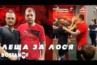 Сергей Демидов о том, каково было получить оплеуху от Александра Емельяненко