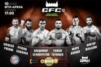 Результаты турнира GFC 12: Владимир Селиверстов - Дирлей Броенструп